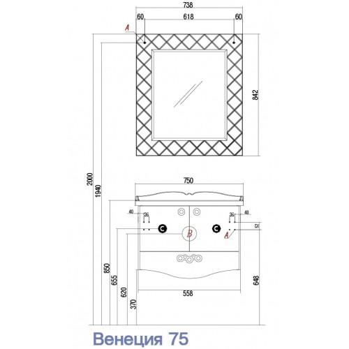 Тумба под раковину Акватон Венеция 75, 1A150901VN010, белый