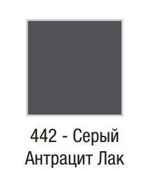 Тумба под раковину Jacob Delafon Vox 60 см, EB2080-R1-442, цвет - серый антрацит