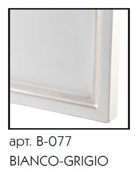 Тумба под раковину Caprigo Albion promo 70 33317, 2 ящика, цвет B-077 bianco grigio