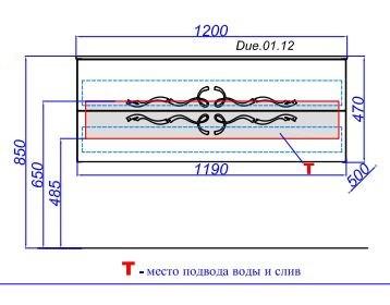 Тумба под раковину Clarberg Due amanti 120 Due.01.12/BLK/CR, цвет - черный, ручки - хром