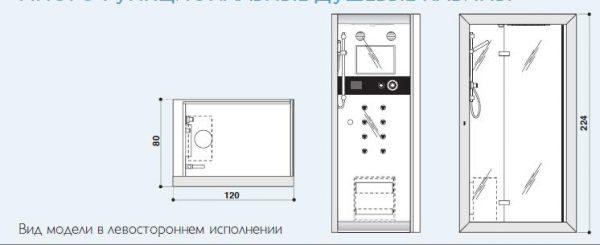 Душевая кабина Jacuzzi Frame 120 TT, Sx - Dx, 120 х 80 см