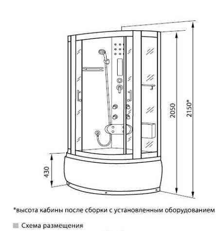 Душевая кабина Luxus 518 91 x 91 см