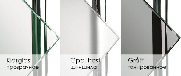 Душевая кабина INR Fortuna 012040.0704.1010, матовое стекло, 100 x 100 см